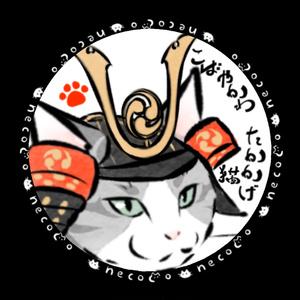 武将な猫の44mm缶バッジ(小早川隆景さん猫)
