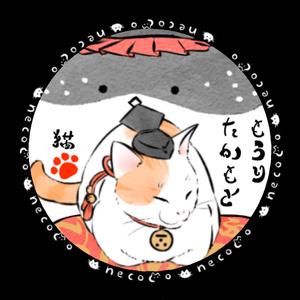 武将な猫の44mm缶バッジ(毛利隆元さん猫)