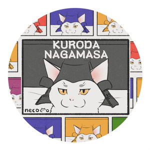 黒田長政さん猫のマスキングテープ