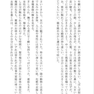 【電子版】百合短篇集 -18℃