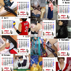 2018年 瑞原ゆん コスプレ フォトサイズカレンダー