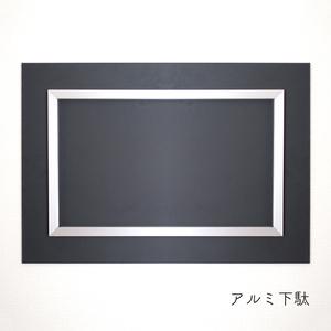 「尾花」アクリルフォト