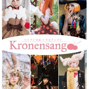 Kronensang