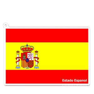 スペイン アクリルキーホルダー