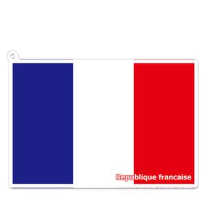 フランス アクリルキーホルダー