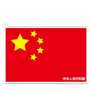 中国 アクリルキーホルダー