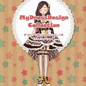 【自宅発送】My Dress Design Collection