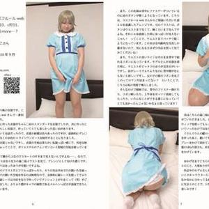 ピンキーwebの衣装屋さん vol.1