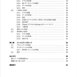 いろいろ実践!サーバーサイドKotlin Vol.1