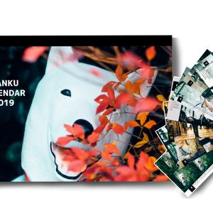 【2019】わんく撮り下ろしカレンダー