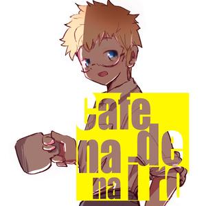【ミニアルバム】 カフェ・ド・ナナイロ 【un:c】