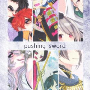 pushing sword