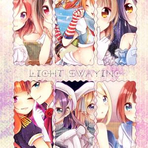 LIGHT SWAYING