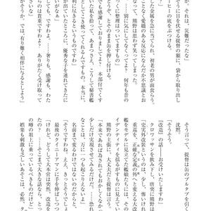 【艦これ二次小説】めぐりなせ、雲の浮き波 Web公開版
