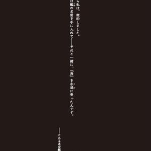 【艦これ二次小説】海浜の鶴外伝 『艦堕つ霊峰に、』