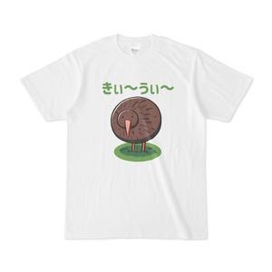 きぃ~うぃ~Tシャツ