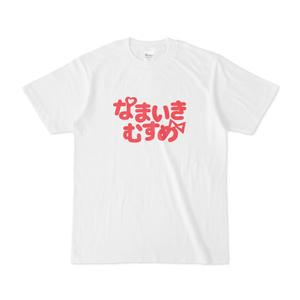 なまいきむすめTシャツ