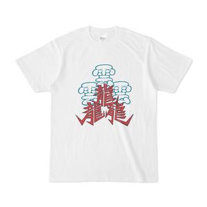 たいとTシャツ