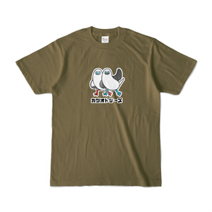 カツオドリーズTシャツ(オリーブ)