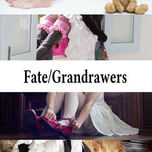 Fate/Grandrawers