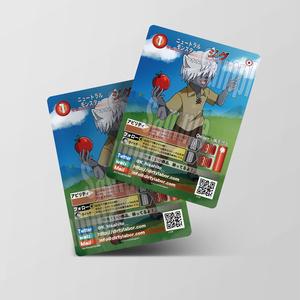 アクリルフィギュア「ジグ」+リレイトレッカーカードセット