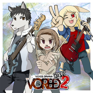 VORED DISC.2