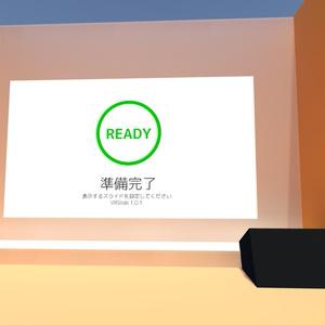 【VRChat用プレゼンシステム】VRSlide