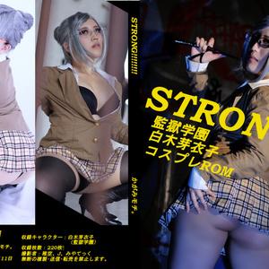 DL版『STRONG!!!!』