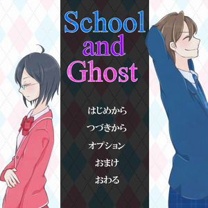 School and Ghost
