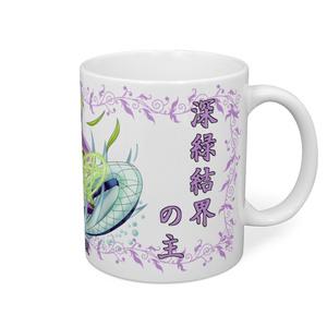 自然癒マグカップ(虹霓文花)