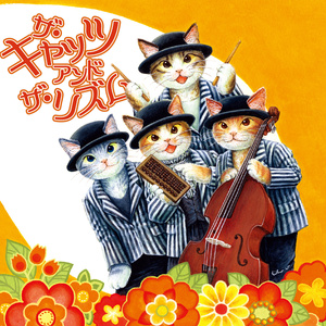 The cats and the rhythm