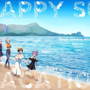Happy summer vacation【スマートレター発送】