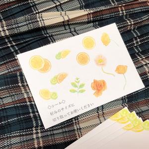 レモンとポピーのレターセット
