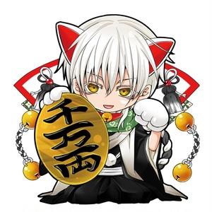 刀剣男士招き猫アクキー