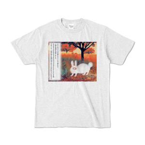 ゴンベエの黄昏<らぐなろく>Tシャツ