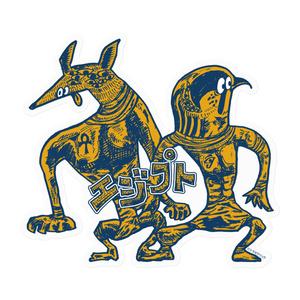 エジプト(ホルス&アヌビス神)クリアステッカー