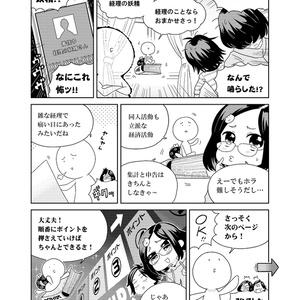 けいりぼん【ダウンロード版】