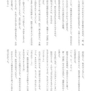 """ハイスクール・オーラバスター30周年記念企画CD+BOOK1『Letters -for """"the World""""-』"""