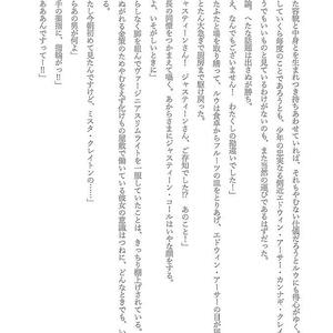 コード・エクストラ