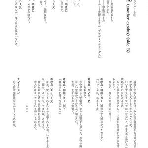 ハイスクール・オーラバスターCD+BOOK 朗読劇Collection 千夜一夜の魔術師