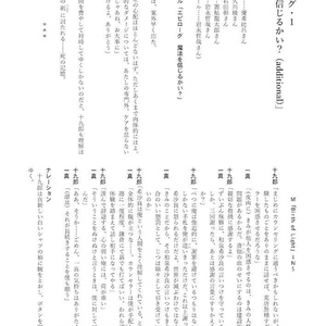 ハイスクール・オーラバスター CD+BOOK 朗読劇Collection「緋色の糸の研究」