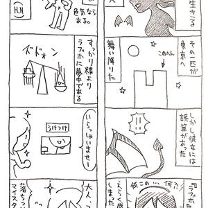 ラブホ好きのサキュバスさんVer.1.2