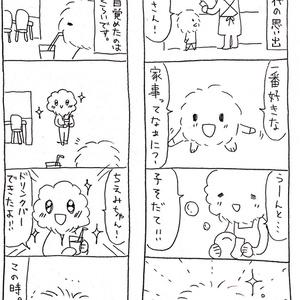お母さんが可愛い! with family