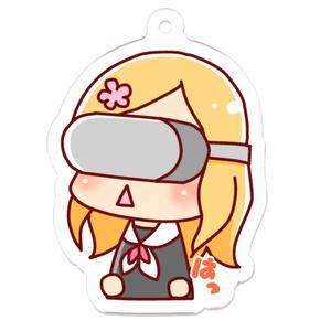 めぐちゃん、VRを楽しむ。
