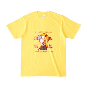 没入東雲T-イエロー・ブラック-