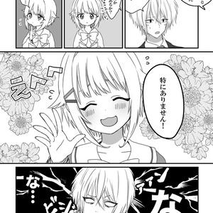 幸子とPと誕生日