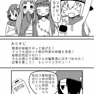 魔法使いと僧侶!その4.5!(ダウンロード版)