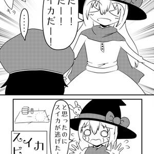 魔法使いと僧侶!その3!
