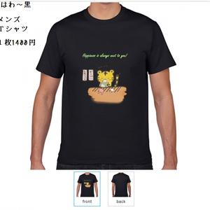 虎のTシャツ