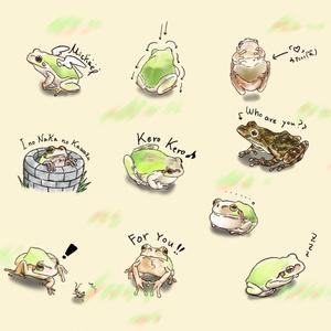 (ダウンロード版)アルバム「The Frog In The Well」
